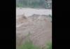 flooding martinique hurricane maria sep 18